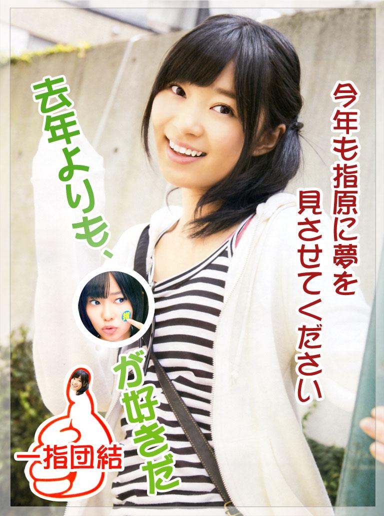 http://www.sa-shi.com/sample.jpg